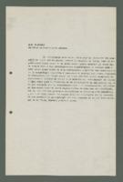 http://127.0.0.1/caicyt/dilafiles/epistolario/REX-01292.pdf