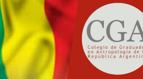 Adhesión del DILA a la declaración del Colegio de Graduados de Antropología contra el Golpe de Estado en Bolivia